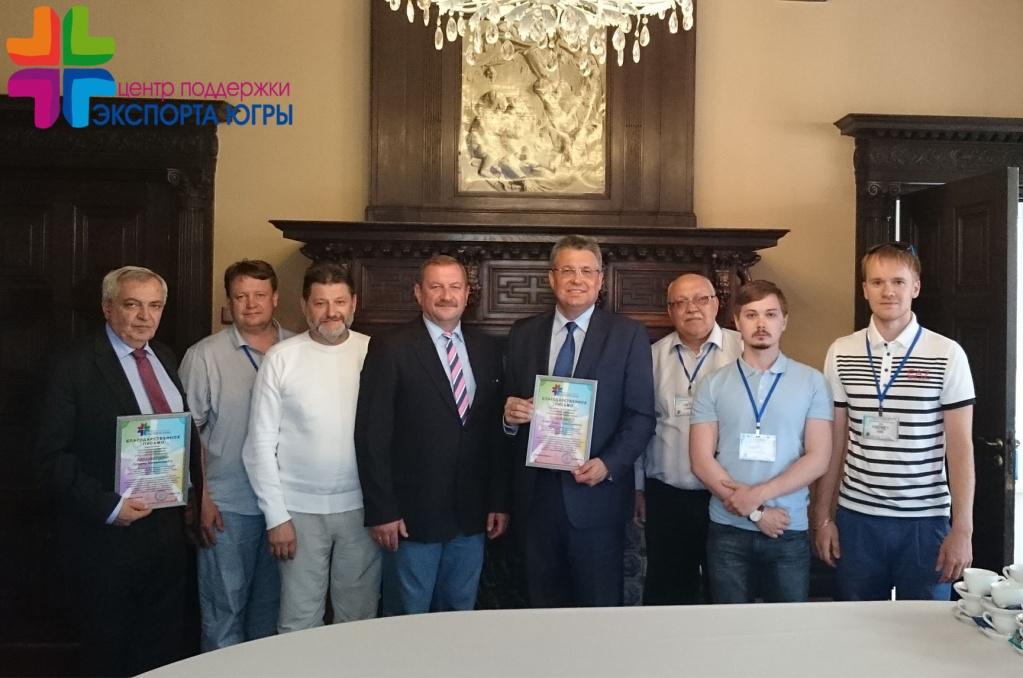 Делегация ХМАО-Югры в Торгпредстве РФ в Нидерландах.JPG