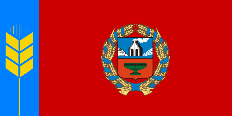800px-Flag_of_Altai_Krai.svg.png
