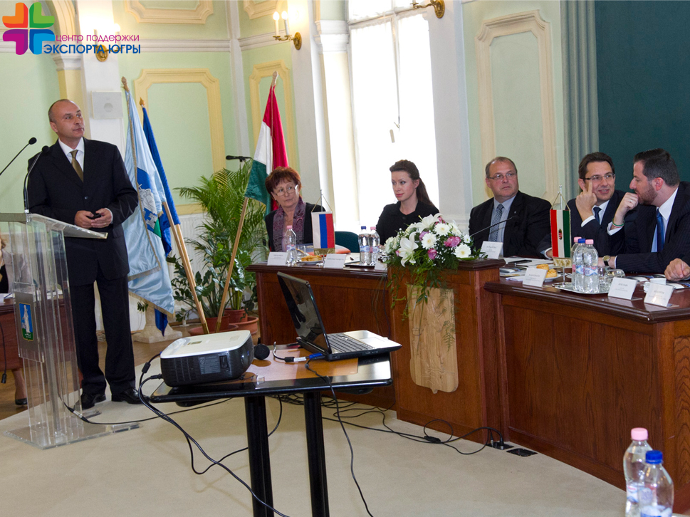 Встреча в мэрии города Залаэгерсег.jpg
